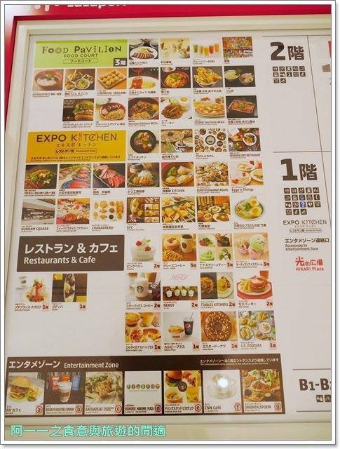 大阪美食.利久牛舌.expocity.laLaport.美食街image006