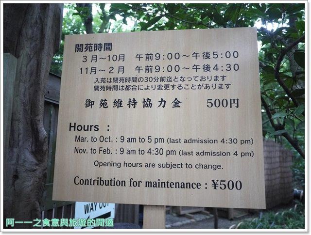 明治神宮原宿澀谷忠犬八公小八御苑日本東京自助旅遊image036