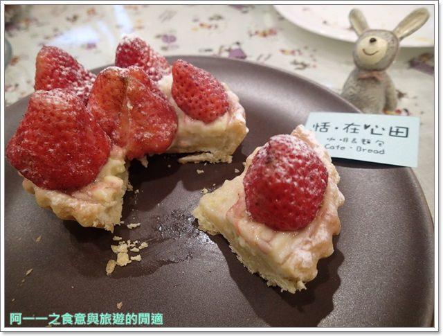 在心田麵包吐司三芝小豬美食下午茶甜點北海岸小旅行image040