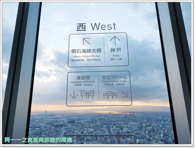 大阪景點.阿倍野展望台.harukas300.夜景.夕陽.天王寺image027