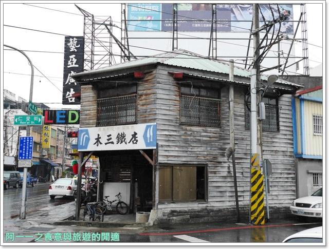 花蓮旅遊文化創意產業園區酒廠古蹟美食伴手禮image001