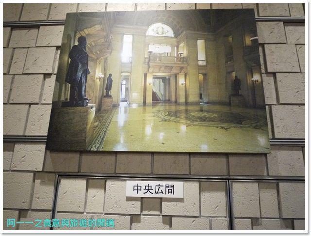 日本東京旅遊國會議事堂見學國會前庭木村拓哉changeimage033