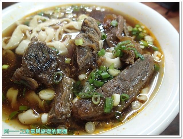 三芝盧師傅牛肉麵雞腿飯image027