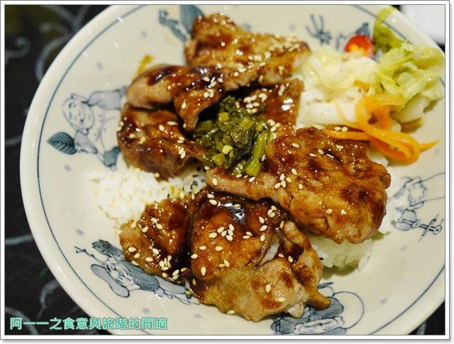 花蓮美食賴桑壽司屋新店日式料理大份量巨無霸握壽司image033