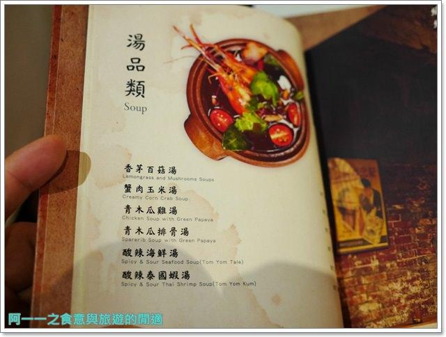士林夜市美食FB食尚曼谷捷運士林站老屋泰式料理老宅夜店調酒image024