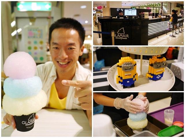 台中新光三越美食glamair彩虹棉花糖冰淇淋韓國首爾page