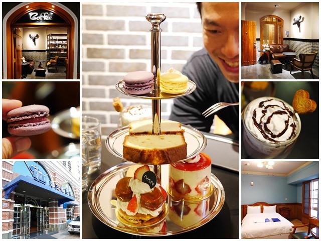 台東熱氣球美食下午茶翠安儂風旅伊凡法式甜點馬卡龍page