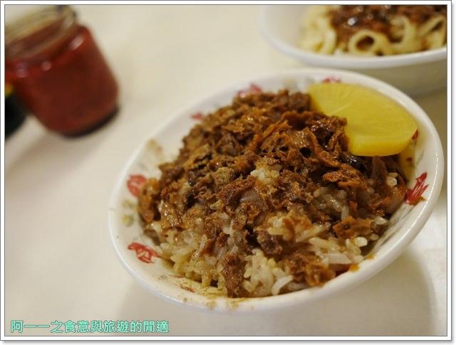 台東寶桑路美食小吃蘇天助素食麵蓮玉湯圓玉成鴨肉飯鱔魚麵image024