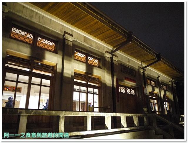 台中景點台中刑務所演武場道禾六藝文化館園區image011