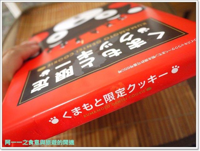 日本九州伴手禮熊本熊餅乾萌熊酷MA萌P1870484