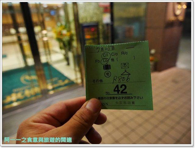 大阪飯店推薦.天神祭.東橫inn.大阪梅田東.平價.早餐image012