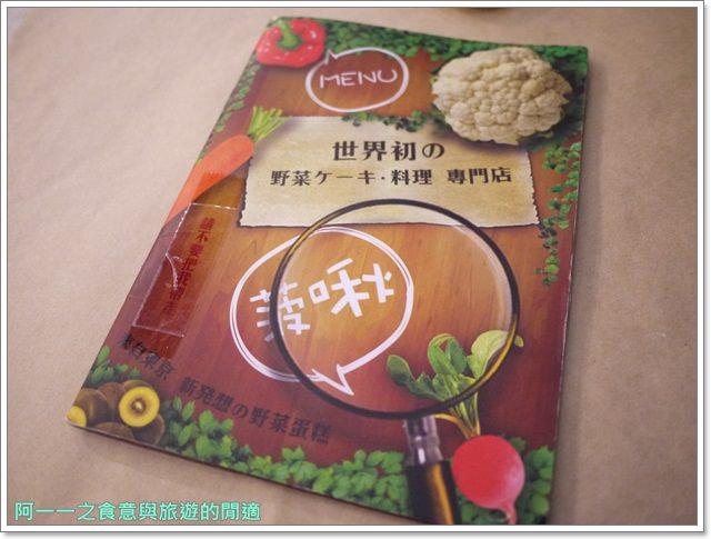 att4fun甜點王國台北101菠啾花園下午茶蛋糕image022