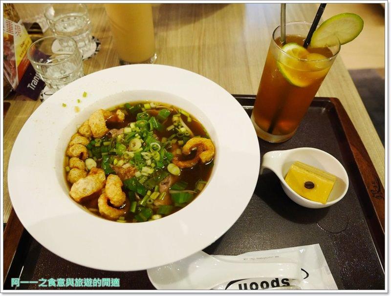 台北車站美食.小湯匙.越式料理.京站聚餐.image001
