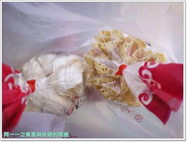 宜蘭傳藝中心糖蔥糖葫蘆image075