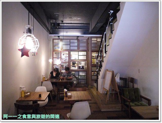 新北新店捷運大坪林站美食漢堡早午餐框框美式餐廳image006
