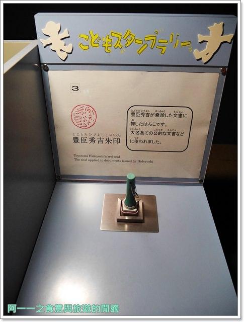 大阪歷史博物館.大阪周遊卡景點.難波宮跡.大阪城image060