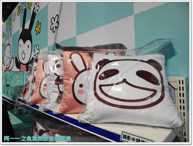 阿朗基愛旅行aranzi台北華山阿朗佐特展可愛跨年image053