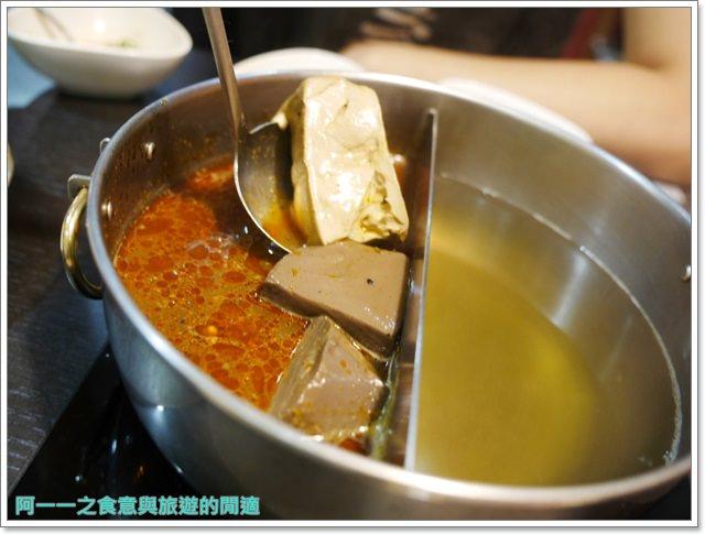 捷運忠孝敦化站美食紅九九個人麻辣鍋火鍋聚餐鴛鴦鍋image027