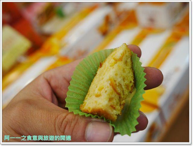 宜蘭羅東伴手禮奕順軒金棗蛋糕蔓越莓酥image015