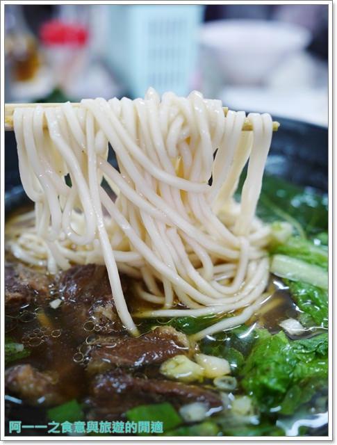 南投埔里在地美食小吃饗饌牛肉麵豬腳飯image026