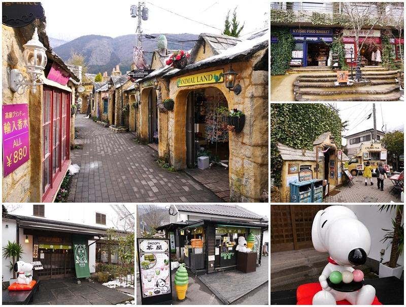 九州由布院景點.snoopy茶屋.Yufuin-Floral-Village.童話小鎮.page