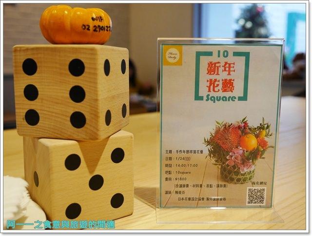 捷運信義安和戰美食.10-Square-Cafe.包場.辦活動.咖啡館.不限時image012