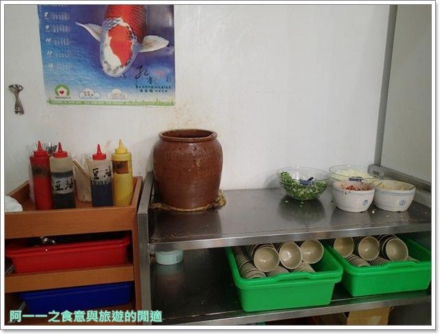 金山食尚玩家美食福緣石頭火鍋image008