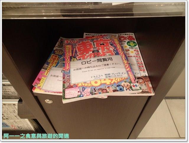 東京住宿平價新橋相鐵草梅客棧台場汐留image017