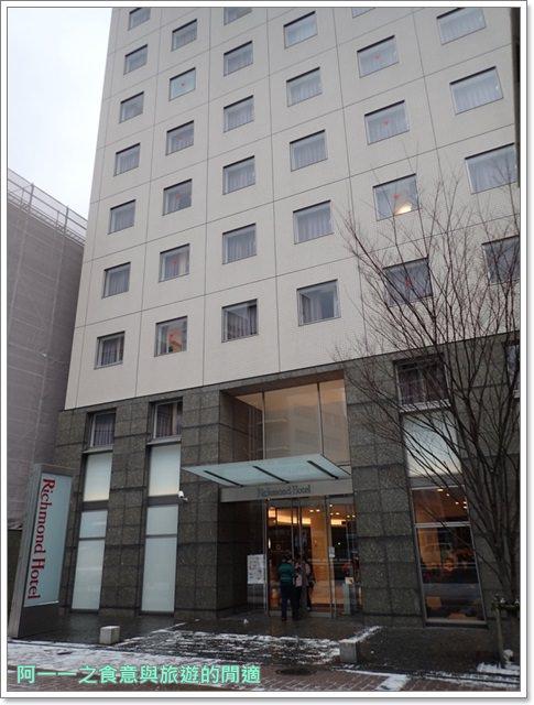 日本九州住宿.richmond-hotel.福岡天神.早餐.平價.商務旅館image004