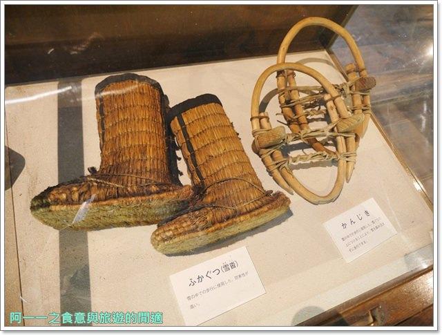 大阪親子景點.日本民家集落博物館.服步綠地.古蹟.老屋image067