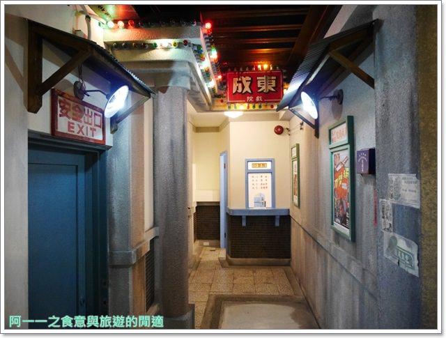 宜蘭羅東觀光工廠虎牌米粉產業文化館懷舊復古老屋吃到飽image034