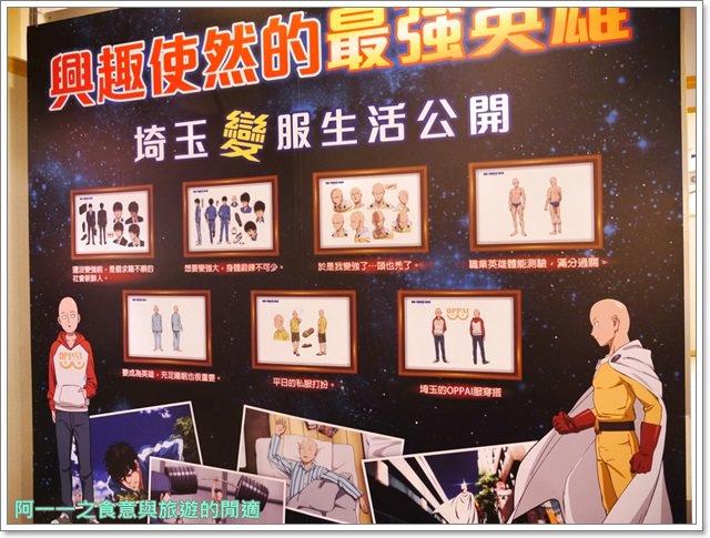 2016星球上的大小事.插畫家創作聯展. 一拳超人.高雄左營新光三越image005