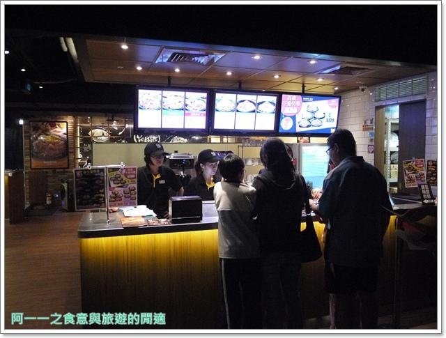 胡椒廚房牛排鐵板料理台北車站image003
