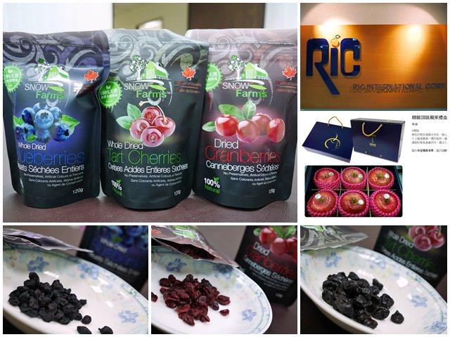 宅配美食 RIC水果行家 加拿大天然果乾 蔓越莓/櫻桃/藍莓~吃得到整顆果肉,送禮自用都讚的健康零嘴