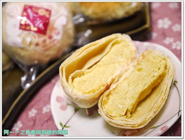 新竹美食.中秋月餅禮盒.美芳餅舖.肉粽.喜餅.伴手禮image041