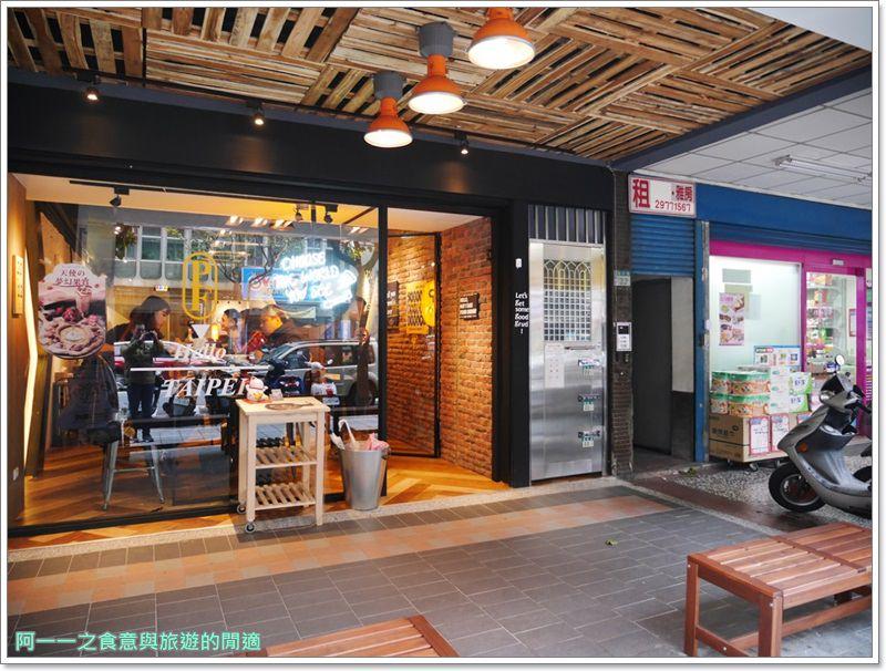 三重聚餐美食.披薩工廠.台北.大份量.漸層飲料image006