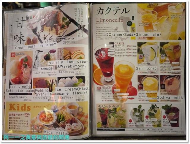 日本東京自助兩國相撲美食火鍋八百八町image026