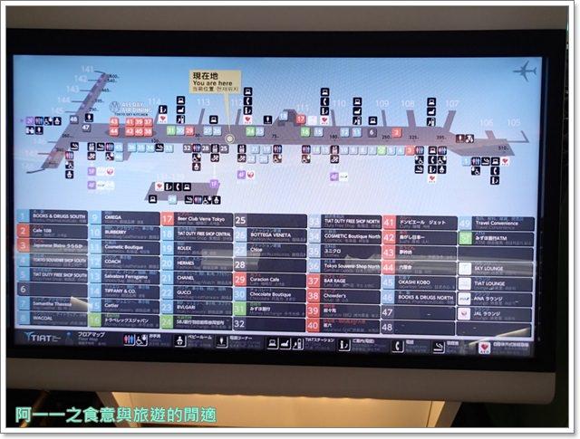 日本東京羽田機場江戶小路日航jal飛機餐伴手禮購物免稅店image039