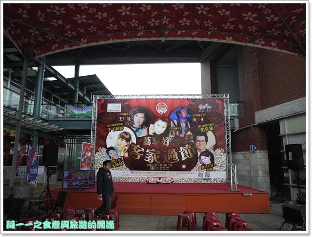 image013桃園客家文化館櫻花