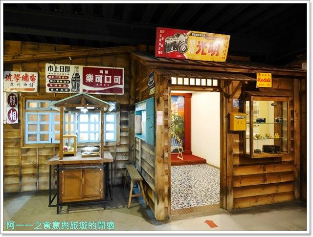 宜蘭羅東觀光工廠虎牌米粉產業文化館懷舊復古老屋吃到飽image030