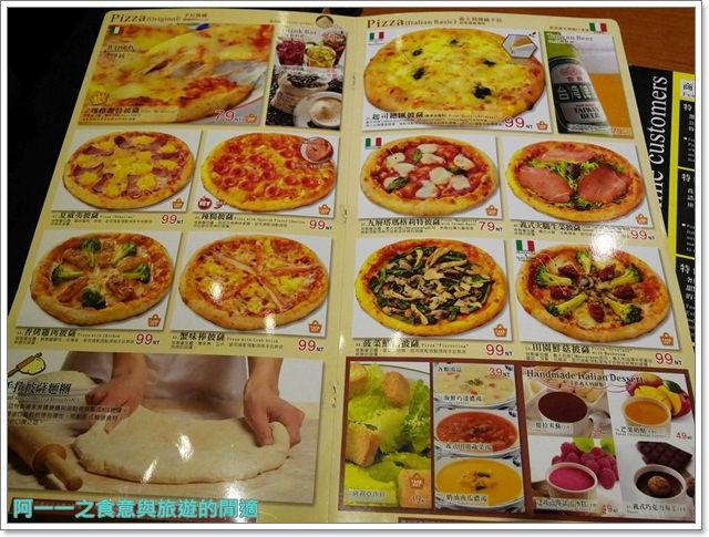 板橋新埔捷運站美食三猿廣場薩莉亞義式料理披薩義大利麵平價聚餐阿一一image024