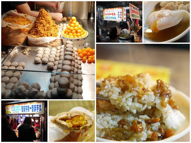 寧夏夜市捷運雙連站美食小吃老店滷肉飯鴨蛋芋餅肉羹page