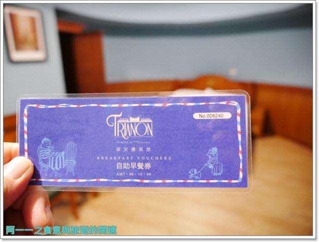台東熱氣球美食下午茶翠安儂風旅伊凡法式甜點馬卡龍image057