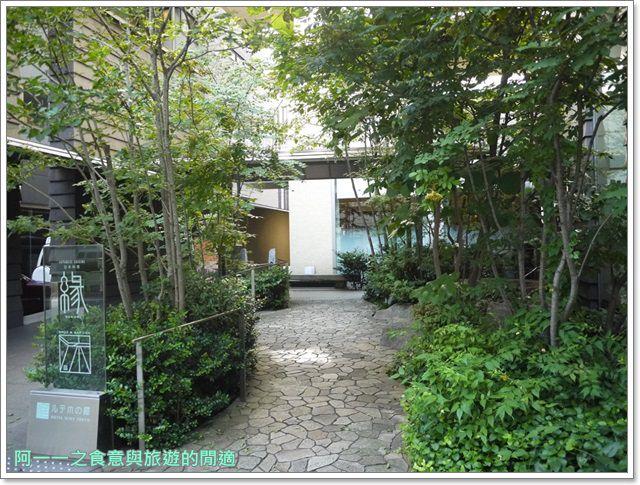 東京巨蛋住宿庭之酒店飯店東京丹羽水道橋後樂園image009