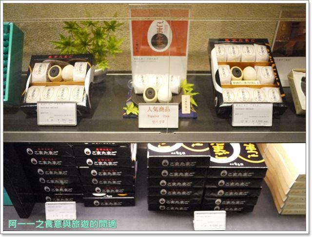日本東京羽田機場江戶小路日航jal飛機餐伴手禮購物免稅店image024