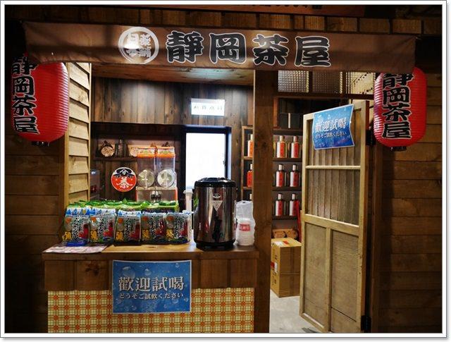 台北西門町景點日藥本舖博物館老屋昭和時期免費阿一一image040