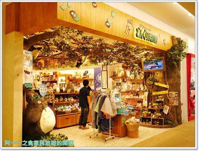 expocity.萬博紀念公園.OSAKAWHEEL大阪購物中心.摩天輪image083