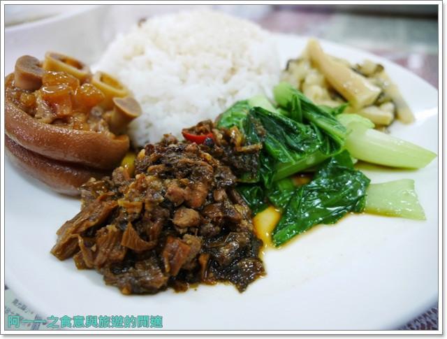 南投埔里在地美食小吃饗饌牛肉麵豬腳飯image018
