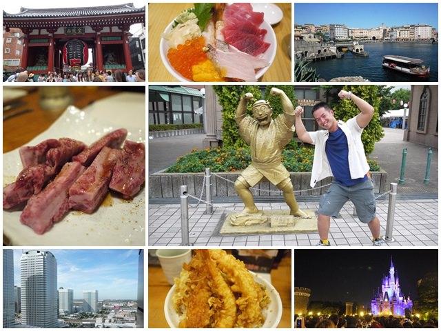 日本東京自助懶人包旅遊攻略整理文乘換案內apppage