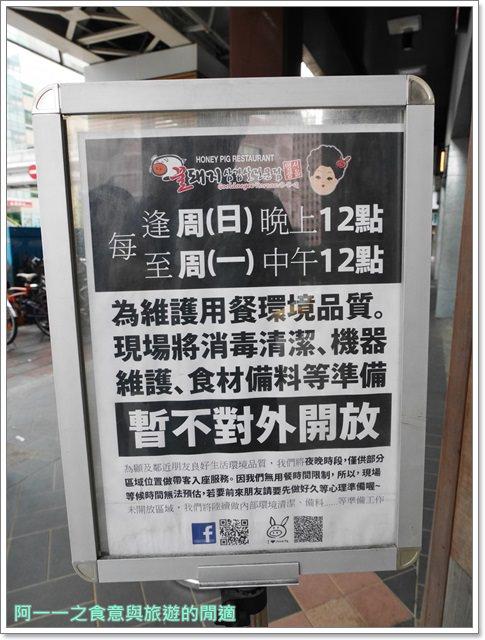 honeypig韓式烤肉.捷運台北101美食.24小時.聚餐image005